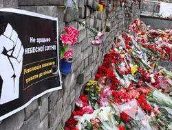 Порошенко подписал закон об ордене Героев небесной сотни