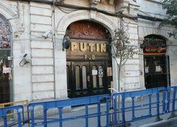 В Бишкеке откроют паб «Путин»