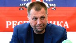 Капитулировать мы не будем – главарь ДНР Бородай