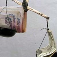 Курс гривны к доллару США на Форексе достиг исторического минимума