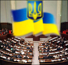 Что ждет законопроект об отмене референдумов в Украине