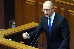 Яценюка не включили в выборный партийный список «Батькивщины»