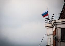 Смена формата: G7 без России впервые за 17 лет