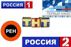 СТС и Первый канал остаются самыми популярными в Одноклассники.ру у россиян
