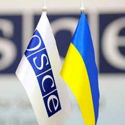 Каковы цели миссии ОБСЕ на востоке Украины