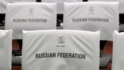 Бизнесмены США требуют исключить Россию из ВТО