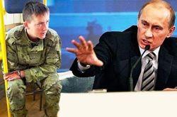 Савченко призвала прощать и просить прощения у боевиков Донбасса