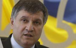 Аваков: МВД в Харькове задержало около двадцати сепаратистов