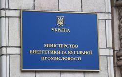 Действия боевиков могут лишить шахтеров Донбасса зарплат – Минэнергоуголь