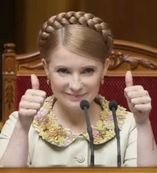 Юлия Тимошенко призывает украинцев требовать полной перезагрузки власти