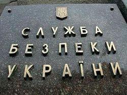СБУ разоблачила незаконную поставку в Черкасскую область угля