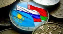 Единая валюта в ЕАЭС появится не скоро