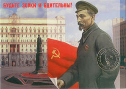В России отказались рассекречивать архивы НКВД до 2044 года