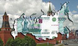 Рубль лишь отражает глубинные проблемы российской экономики – Минфин