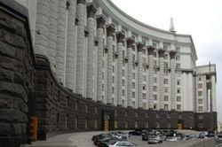 Правительство Яценюка опубликовало отчет о своей работе