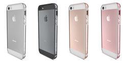 Рынок оценил 4-дюймовый iPhone SE