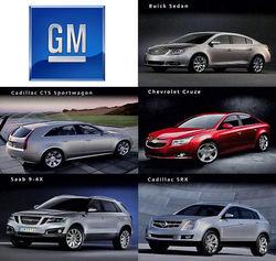 GM отзывает более 60 тыс. автомобилей