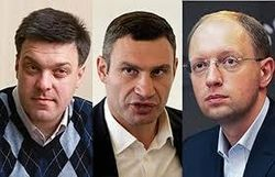 """Оппозиция заявляет о фальсификациях при голосовании закона """"Об амнистии"""""""