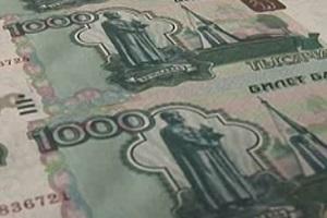 Удар по рублю: ЦБ повышает ключевую ставку до 8%