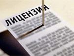 В Кыргызстане аннулировать лицензию сможет только суд