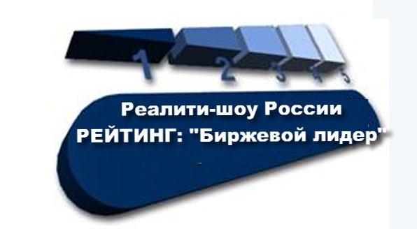 Реалити шоу россии дом 2 и каникулы в