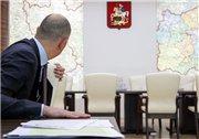 Зарплаты российских чиновников вырастут в разы