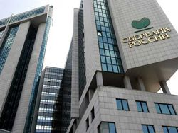 В текущем году чистая прибыль Сбербанка будет более 340 млрд. руб.