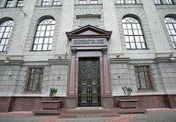 Нацбанк Беларуси ужесточил условия выдачи кредитов в долларах
