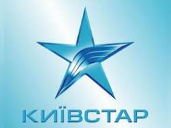 Крупнейший сотовый оператор Украины поднимает тарифы
