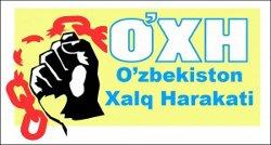 Одноклассники.ру заблокировали страницу Народного движения Узбекистана
