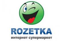 Директора Rozetka.UA могут лишить свободы на 10 лет