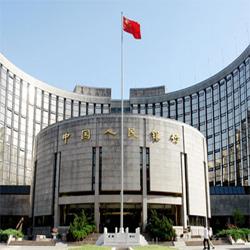 Народный банк Китая снизил базовую ставку по кредитам и депозитам