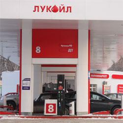 ЛУКОЙЛ поднял в Москве цены на бензин Аи-95 выше 30 рублей