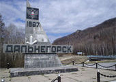 Прокурор Дальнегорска считает необходимым признание состава местной Думы неправомочным