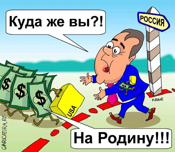Центробанк РФ поднял официальные курсы евро и доллара более чем на 1 рубль - Цензор.НЕТ 3063