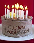 1 апреля – день рождения Николая Гоголя, Отто Бисмарка, Ольги Дроздовой и Сергея Лазарева