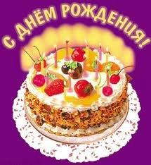 24 апреля – день рождения Виктора Абакумова, Барбры Стрейзанд и Ирины Чащиной