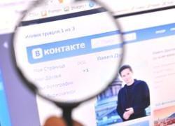 Одноклассники.ру и другие соцсети в Беларуси хотят поставить под контроль