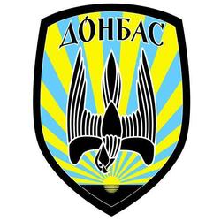 Командир батальона «Донбасс» дал сутки продажным ГАИшникам на то, чтобы покинуть Донецкую область