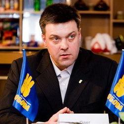 Тягнибок: в Украине запрещена фракция кровавых коммунистов-агентов Москвы