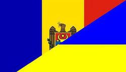 Румыния ввела ограничения на границе с Украиной – причины