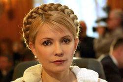 Independent рассказала об иностранных счетах Тимошенко