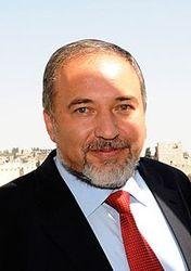 Правительство Израиля утвердило главой МИД Авигдора Либермана