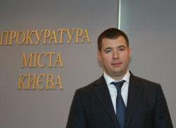 Сергей Юлдашев назначен на должность прокурора Киева