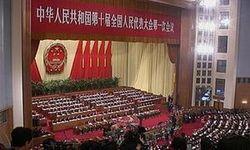 Китай создаст альтернативу Всемирному банку – Азиатский банк