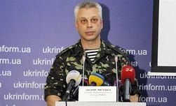 Украинские военные ликвидировали 50 боевиков на Донбассе - СНБО
