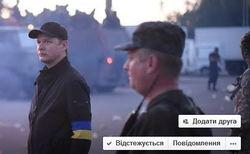 "Бойцы батальона ""Донбасс"" попали в засаду - Ляшко"