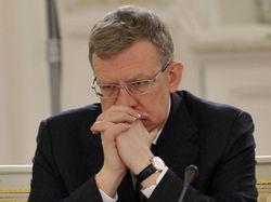 2014 станет худшим в XXI веке годом для России – Кудрин