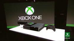 Вертикальное расположение Xbox One