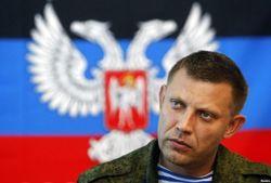 Главари ДНР отказались от планов захвата всей Донецкой области и Украины?
